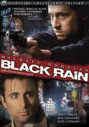 Black Rain poster